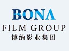 bonaFilmsLogo